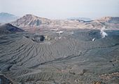 Mount Aso from Mount Naka 1991-03-07.jpg