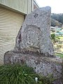 Mount Hôrai-ji Buddhist Temple - Stone monument with a carving of a monkey.jpg
