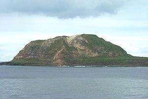 Volcano Islands - Image: Mount Suribachi, Iwo Jima