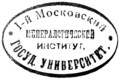 Msu-stamp2.png