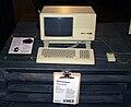 Musee de l'Informatique - Exposition 25 ans du Mac 06.jpg