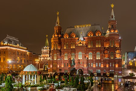 Building of the State Historical Museum, Moscow, Russia.