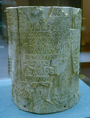 Situla of the Pania - Situla of the Pania