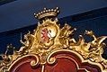 Museum Vlaardingen - kast met wapen van Vlaardingen - CC BY SA.jpg