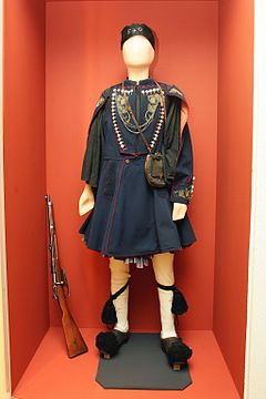 Museum for the Macedonian Struggle collection items 5.jpg