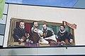 Muurschildering 'Bourgondische heren' Weert 02.jpg