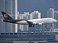 N575UP - 747-44AF - UPS - Hong Kong (9084881898).jpg