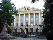 NGU Dnepropetrovsk