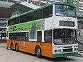 NWFB VA46 - Flickr - megabus13601.jpg