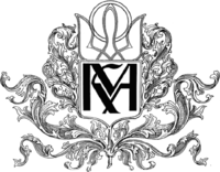 Logo of the NaUKMA