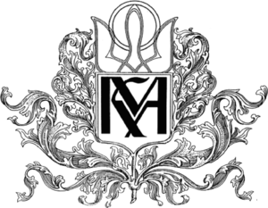 National University of Kyiv-Mohyla Academy - Logo of the NaUKMA