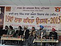 Nabha Kavita Utsav , Nabha , district Patiala, Punjab, India 03.JPG