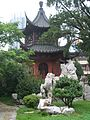 Nanjing-Bell-Tower-3034.jpg