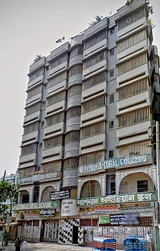 National Ideal College - Main building of the college in Khilgaon
