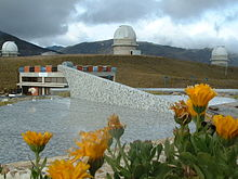 National Observatory of Llano del Hato.jpg