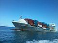 Navire conteneur X-PRESS MULHACEN.jpg