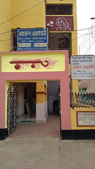 Kazi Nazrul Islam - Nazrul Academy; Churulia, West Bengal, India(Birth Place of Kazi Nazrul Islam)