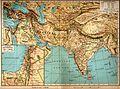 Near East & India 1930, svatlas.jpg
