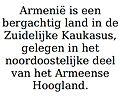Nederlands HY.jpg