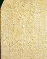 Nefertari-TuthmosisIV c.jpg