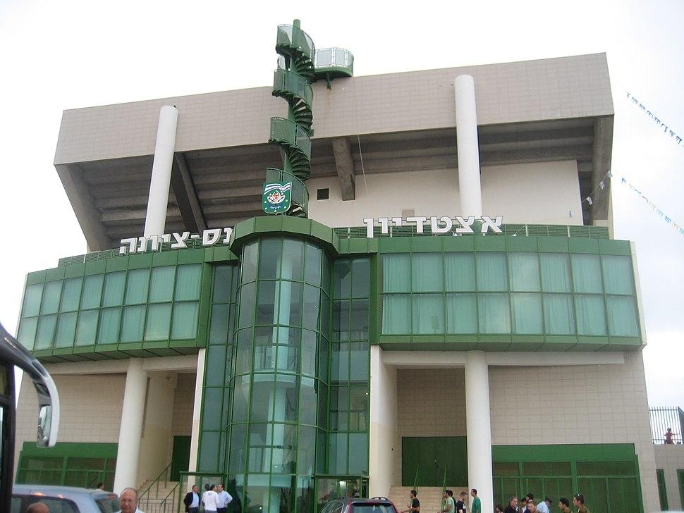 Ness Ziona Stadium Facade