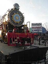 An old locomotive on display at New Jalpaiguri Junction