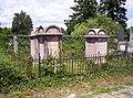 New Jewish cemetery in Pápa 02.jpg