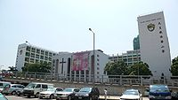 Ng Wah Catholic Secondary School and Ng Wah Catholic Primary School.JPG