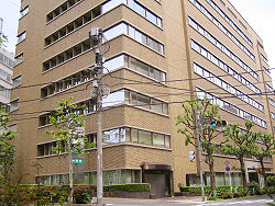 Nikkan Kogyo Shimbun, Ltd. (head office).jpg