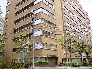 Nikkan Kogyo Shimbun - Nikkan Kogyo head office in Tokyo