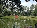 Nimal, Rajgir, Bihar, India - panoramio.jpg