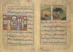 Nimmatnama-i Nasiruddin-Shahi 283.jpg