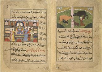 Cuisine of the Indian subcontinent - Image: Nimmatnama i Nasiruddin Shahi 283