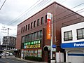 Nishi-Nippon City Bank Maebaru Branch.jpg
