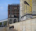 Nizhny Novgorod. Former Bashkirov's flour mill.jpg