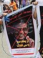 No Flool Elections, Amr Mousa.jpg
