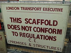 Non Conforming Scaffold - Museum Depot - London Transport Museum Open Weekend March 2012 (6825113638).jpg