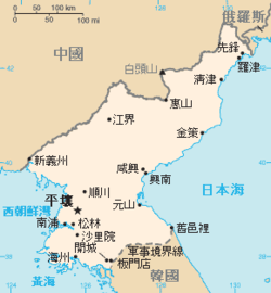 North Korea map-CIA (zh).png