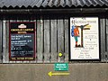 Notices at Greenriggs Farm, Kirkby Stephen - geograph.org.uk - 1282741.jpg