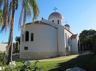 Serbian Orthodox Eparchy of Australia and New Zealand - Image: OIC highgate st savas 1