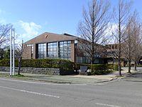 Ogata Village Office.jpg