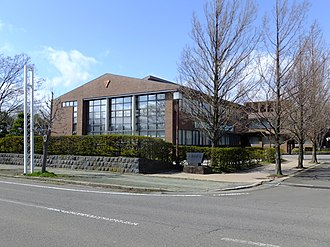 Ōgata, Akita - Ōgata Village Office