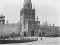 OldMoscow archive img11 Red Square.jpg