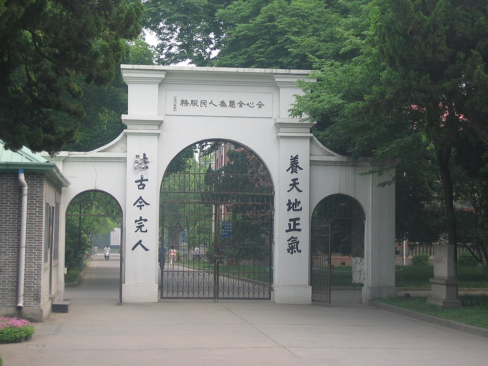Old SooChow Univ Gate in Suzhou