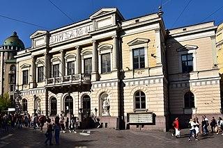 Old Student House, Helsinki building in Helsinki, Finland