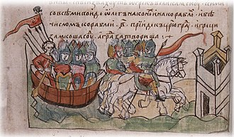Byzantine Empire under the Macedonian dynasty -  Prince Oleg leads a squadron of horse-driven boats to the walls of Tsargrad. A medieval Kievan Rus' illumination (907)