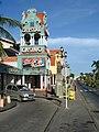 Oranjestad - Aruba - L.G. Smith Blvd - Crystal Casino - panoramio.jpg