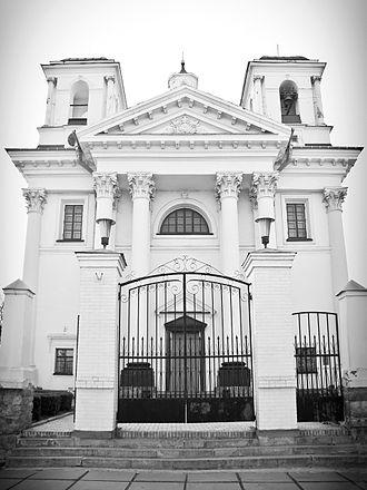 Bila Tserkva - Church of John the Baptist, Bila Tserkva
