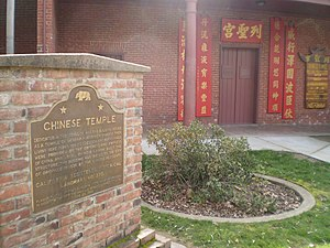 Oroville, California - Oroville Chinese Temple