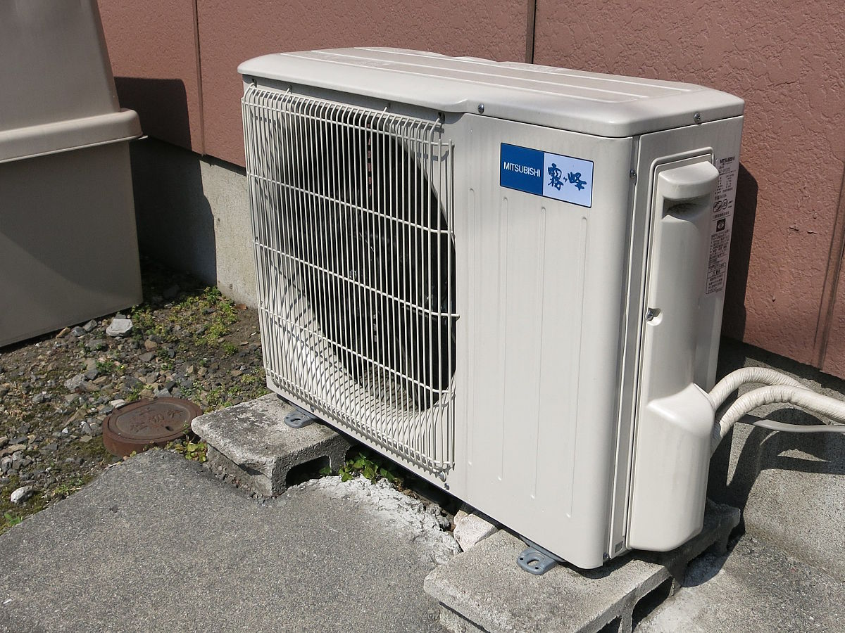 Air Conditioner For Room Cheap